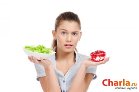 как можно похудеть диета