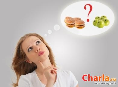 за сколько можно похудеть на дробном питании